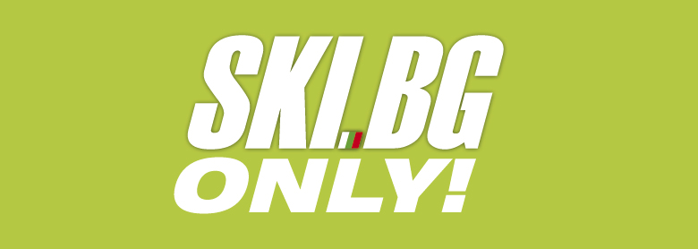 SKI.BG - The Bulgarian Skiing Resource!
