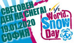 FIS World Snow Day Sofia 2020