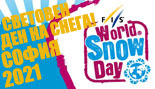 FIS World Snow Day Sofia 2021
